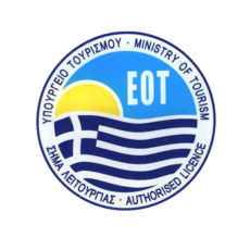 Authorised Licence - Ministry Of Tourism